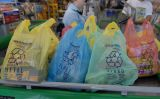 Representante Comercial De Embalagens Flexiveis Vila Santa Teresinha